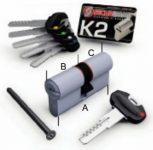 K2 - C normál zárbetétek